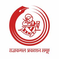 Rajkamal Prakashan India Contact Information