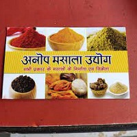 Anop Masala India Contact Information, Main Office, Phone Number