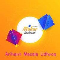 Arihant Masala India Contact Information, Main Office No, Email Accounts
